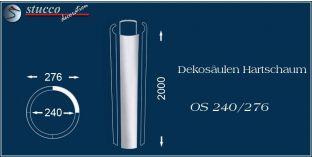 Dekosäulen-Viertel Hartschaum OS 240/276