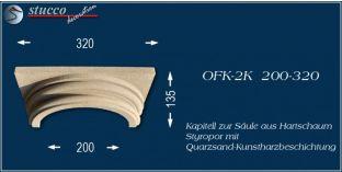 Säulenkapitell-Hälfte mit Beschichtung OFK-2K 200/320