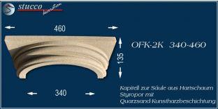 Säulenkapitell-Hälfte mit Beschichtung OFK-2K 340/460