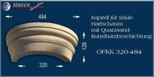 Kapitell-Hälfte für Dekosäule mit Beschichtung OFKK 320/484
