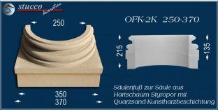 Säulensockel-Hälfte mit Beschichtung OFK-2K 250/370