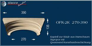 Säulenkapitell-Hälfte mit Beschichtung OFK-2K 270/390