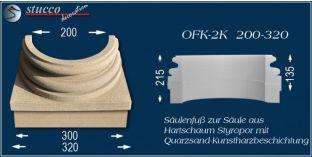 Säulenfuss mit Beschichtung OFK-2K 200/320