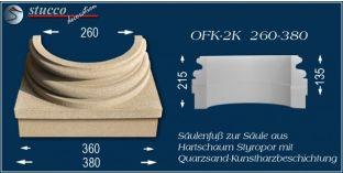 Säulenfuss mit Beschichtung OFK-2K 260/380