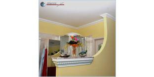 306. Wohnidee: Profilleisten für Pult oder Trennwand
