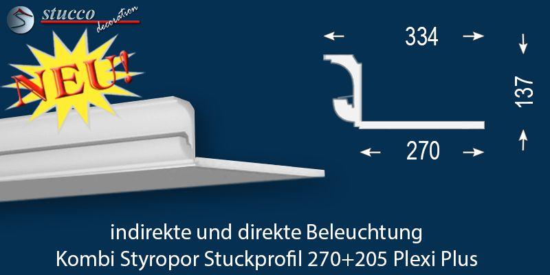 dekos ule hartschaum odk 310 660 mit beleuchtung. Black Bedroom Furniture Sets. Home Design Ideas