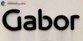 Styroporbuchstaben als 3D Firmenlogo