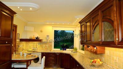 wie sie die led beleuchtung in der k che und im esszimmer ideal gestalten k nnen. Black Bedroom Furniture Sets. Home Design Ideas