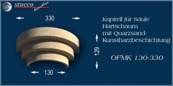 Beschichtetes Kapitell mit stufigem Stuckmuster OFMK 130/330