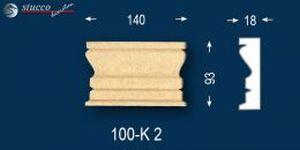 Fassadenstuck beschichtet Marcus 100-K2