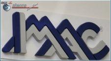IMAC Firmenlogo in zweifarbiger 3D Schrift