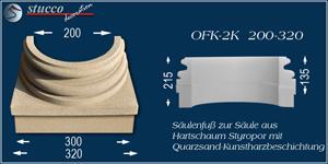 Beschichteter Säulenfuß zu Dekosäulen aus Styropor mit Stuckprofil OFK-2K