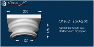 Kapitell aus Styropor mit Stuckprofil OFK-2 130-250
