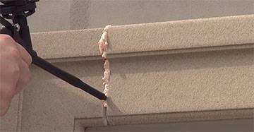 Fassadenprofile mit Beschichtung